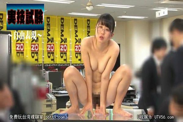 ソフトオンデマンドの圧迫面接でディルドオナニーしながら質疑応答する女子就活生 西川知明