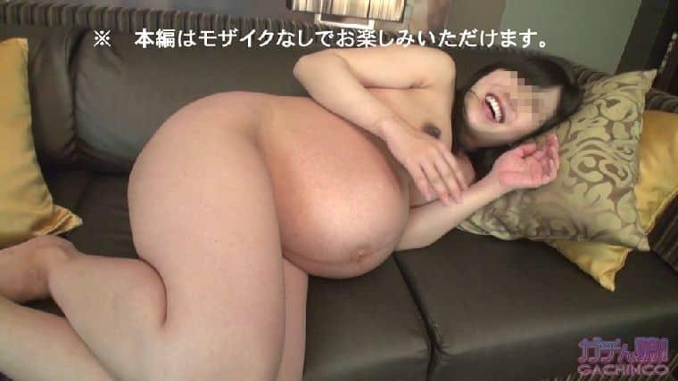 カレン 他 - THE KANCHOOOOOO!!!!!! スペシャルエディション17 5