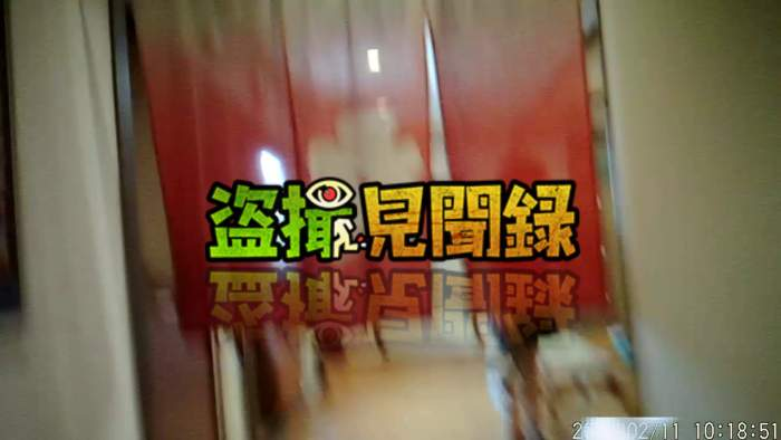潜入女風呂!名湯 子宝の湯 File.001-001